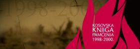 kosovskaknjigapamcenja